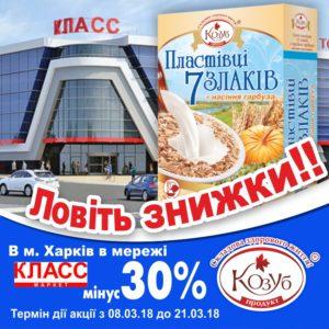 Харков