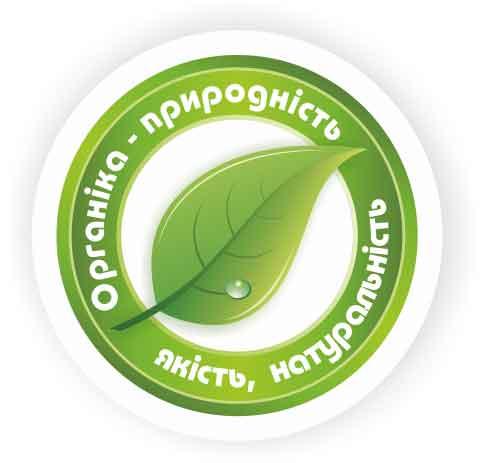 Банер Органічна продукція