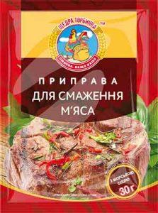 Приправа для смаження м'яса