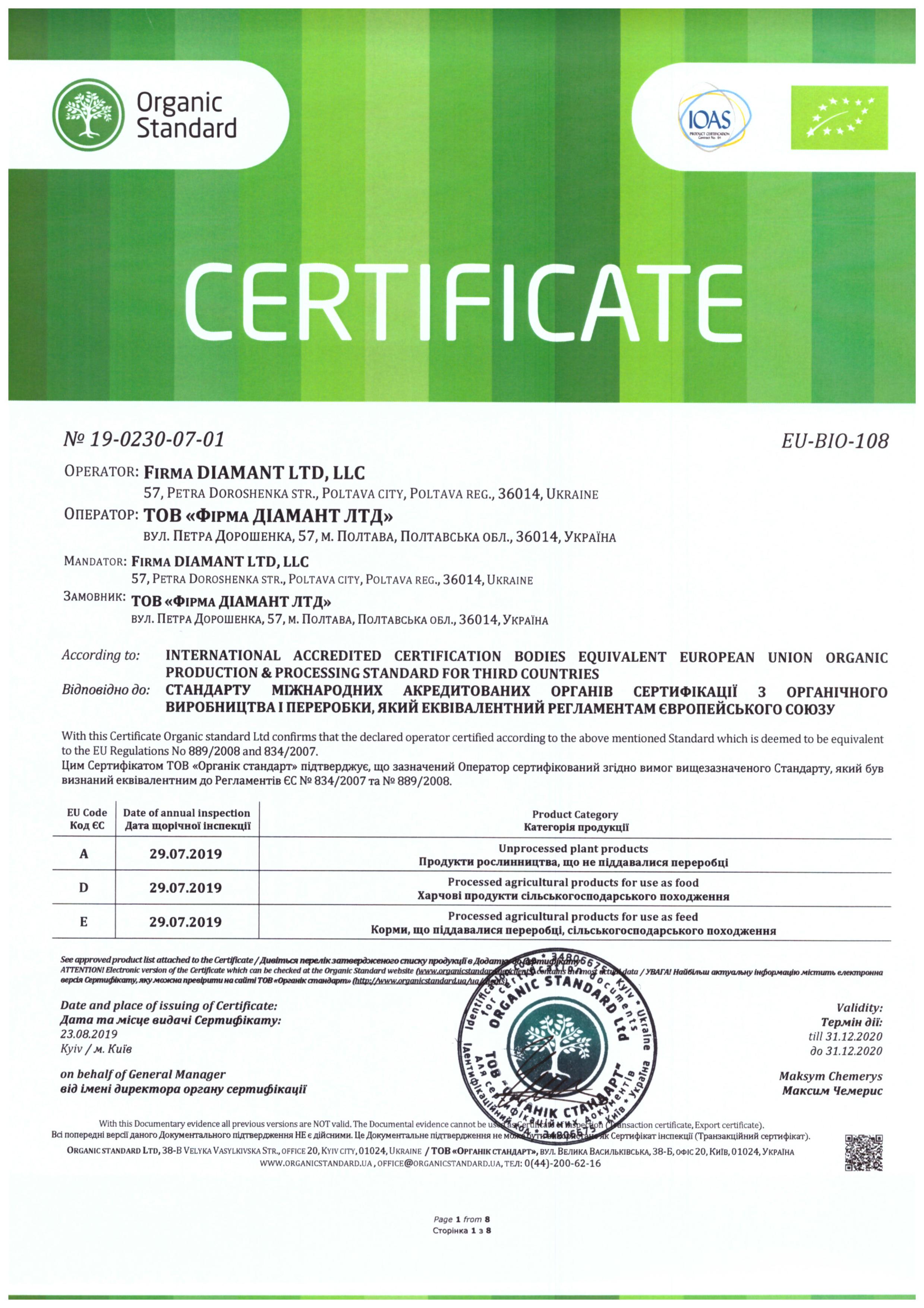 Certificate organic